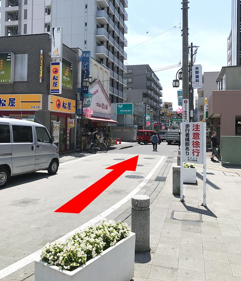 松屋さんの前の道をまっすぐ進みます(新宿方面です)
